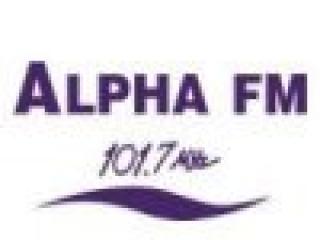Rádio Alpha FM 101.7 São Paulo / SP - Brasil